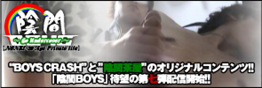 ゲイ 肉棒 動画|~Go Undercover~|ゲイエロ動画
