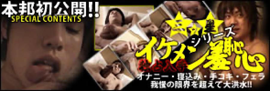 ゲイ 肉棒 動画|イケメン羞恥心|ノンケペニス