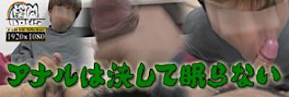 ゲイ 肉棒 動画|ナルは決して眠らない|おちんちん