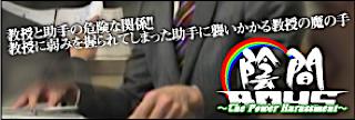 ゲイ 肉棒 動画|陰間BOYS~power harassment~|男同士射精
