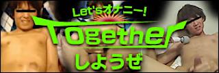 ゲイ 肉棒 動画|Letsオナニー!Togetherしようぜ|ホモ