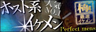 ゲイ 肉棒 動画|イケメン【ホスト系】作品一覧|ゲイエロ動画