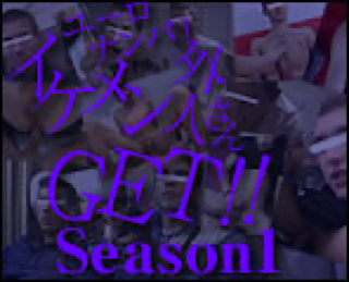 ゲイ 肉棒 動画|ユーロナンパ!イケメン外人さんGET!!Season1|ゲイエロ動画