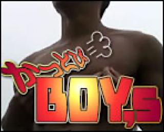 ゲイ 肉棒 動画|かっとびBOYs!|ゲイ