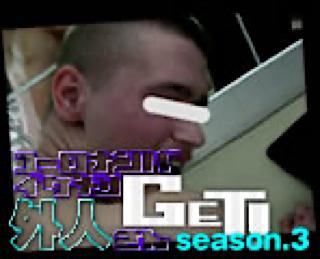 ゲイ 肉棒 動画|ユーロナンパ!イケメン外人さんGET!!Season3|パイパンペニス