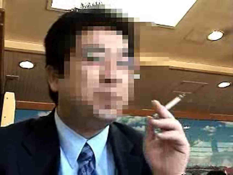 ゲイ 肉棒 動画|ノンケリーマン最高〜〜|ノンケ