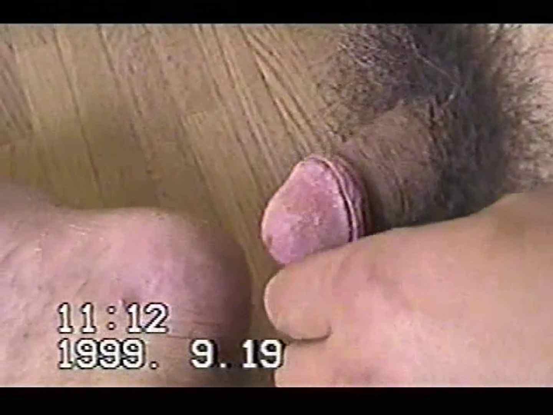 ゲイ 肉棒 動画|中年男オナニーシリーズVOL.2|オナニー