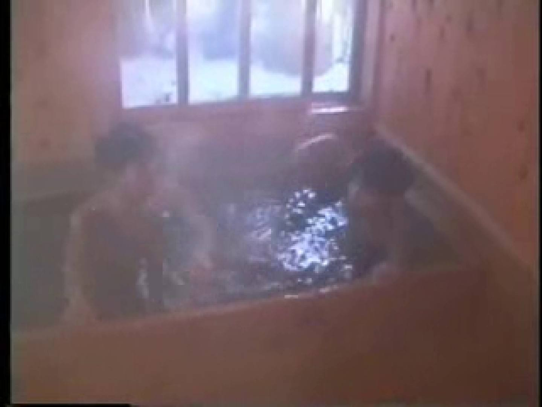 ゲイ 肉棒 動画|仲良しボーイズ! ! 温泉旅行! !|入浴・シャワー