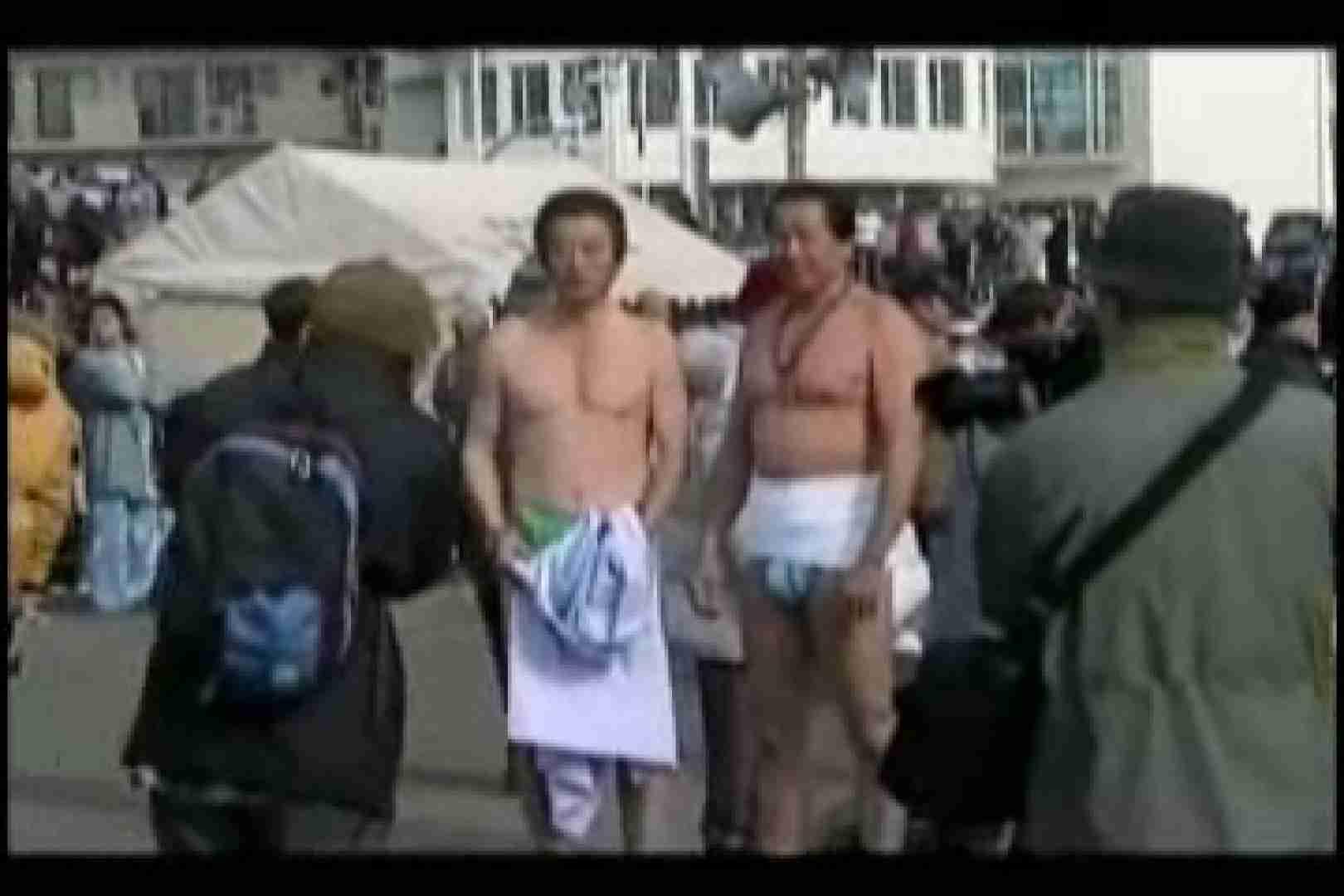 ゲイ 肉棒 動画|陰間茶屋 男児祭り VOL.1|野外露出