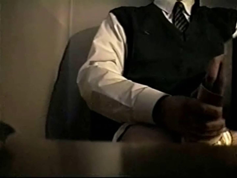 ゲイ 肉棒 動画|覗き見!リーマンのプライベートタイム!01|覗き