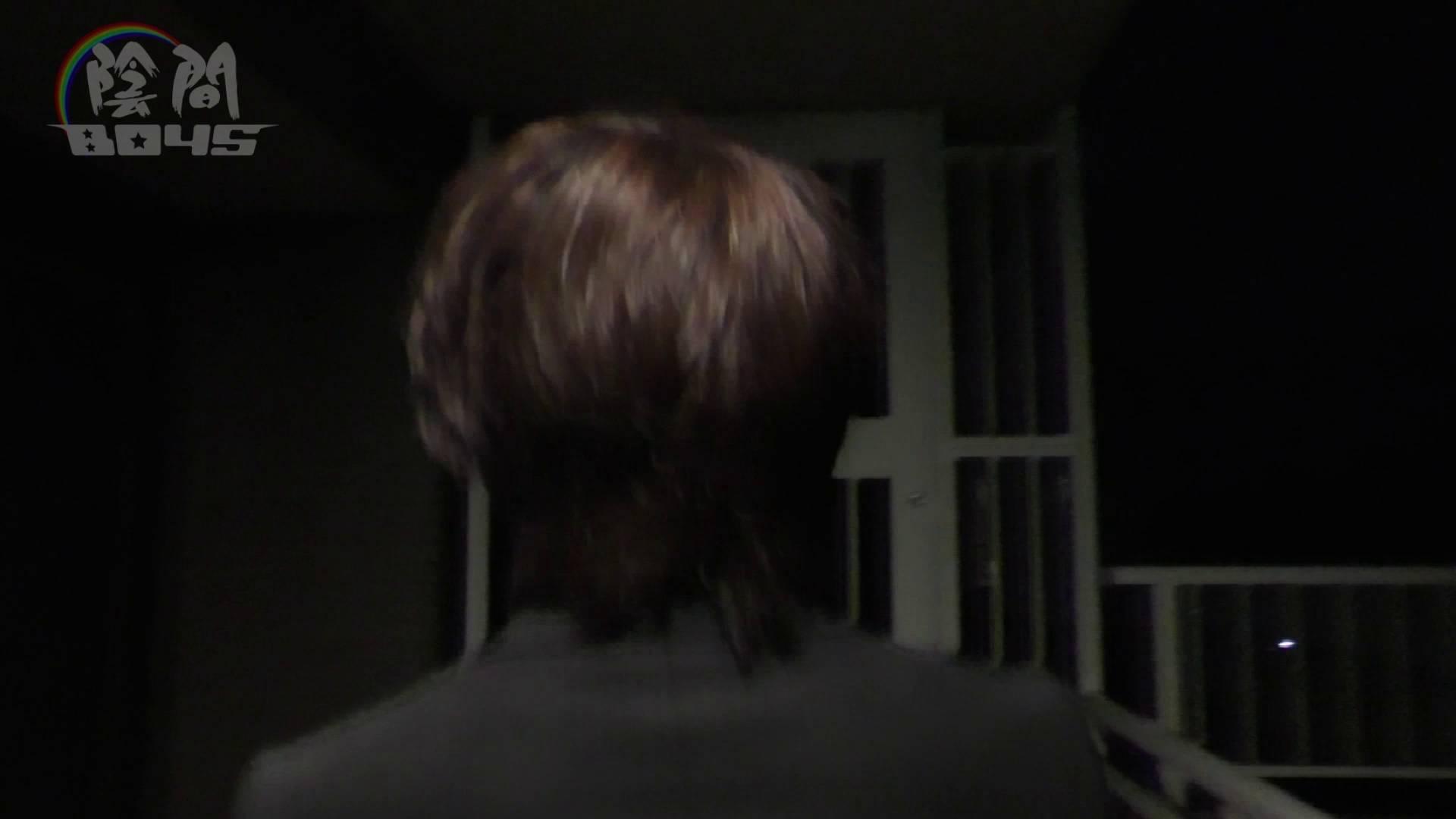 ゲイ 肉棒 動画|ホストのお仕事1~vol.6  罰は痛~いアナル挿入|オナニー
