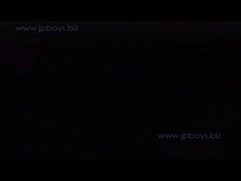 カップルのファック&オナニー集! カップル ゲイ無修正動画画像 68連発 31