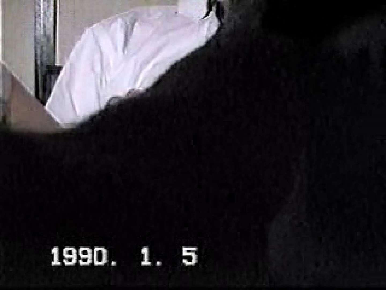 漫喫オナニー覗き! スーツ ゲイアダルトビデオ画像 86連発 21