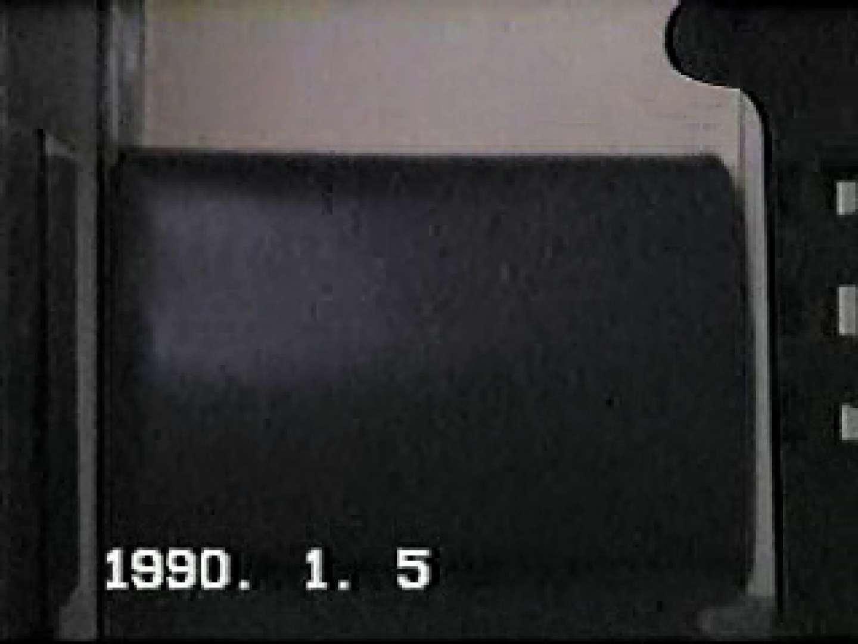 漫喫オナニー覗き! シコシコ ペニス画像 86連発 74