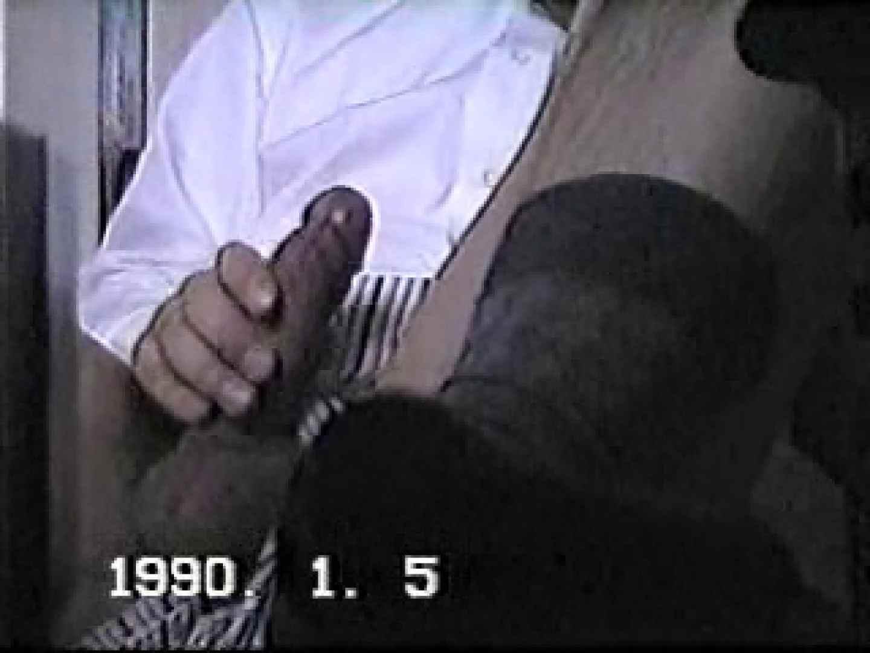 漫喫オナニー覗き! ノンケ ゲイ無修正ビデオ画像 86連発 82