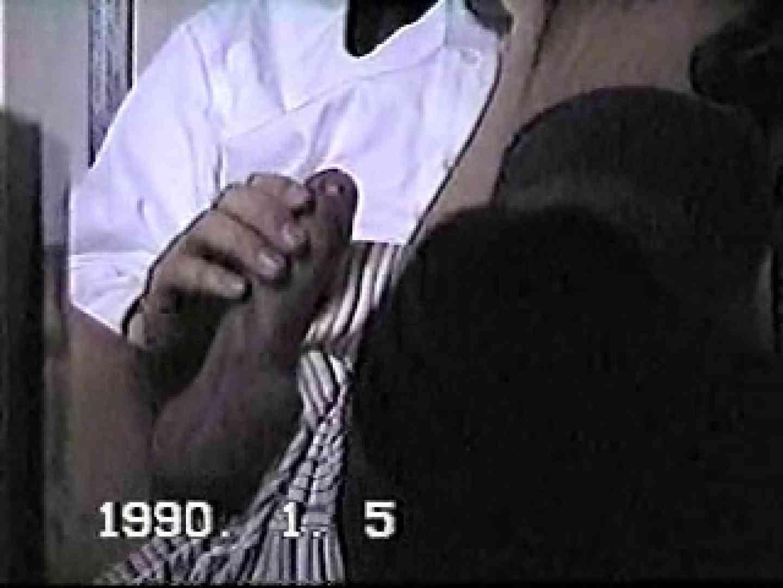 漫喫オナニー覗き! のぞき ゲイセックス画像 86連発 84