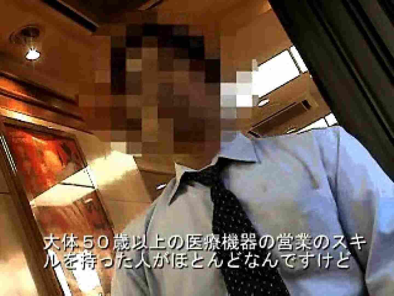 ノンケサラリーマンに猛烈シャブリング♪ フェラ男子 ゲイアダルトビデオ画像 67連発 21