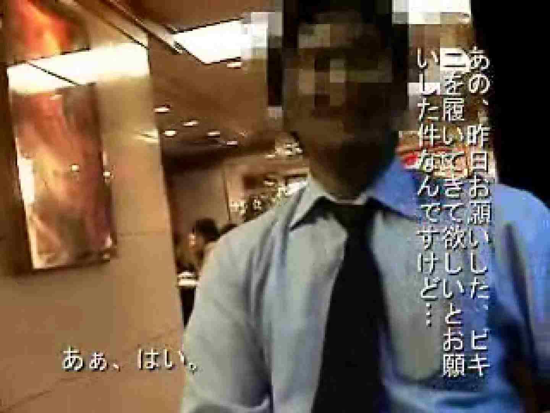 ノンケサラリーマンに猛烈シャブリング♪ フェラ男子 ゲイアダルトビデオ画像 67連発 33