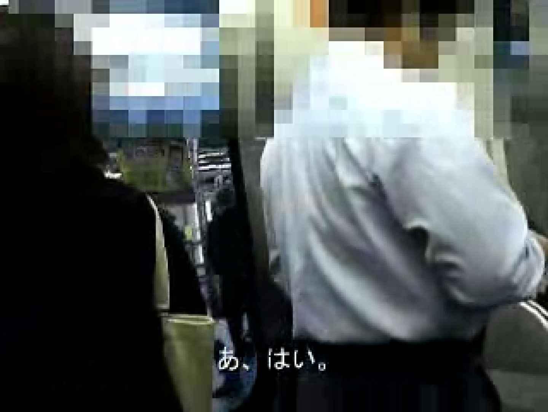 ノンケサラリーマンに猛烈シャブリング♪ フェラ男子 ゲイアダルトビデオ画像 67連発 39