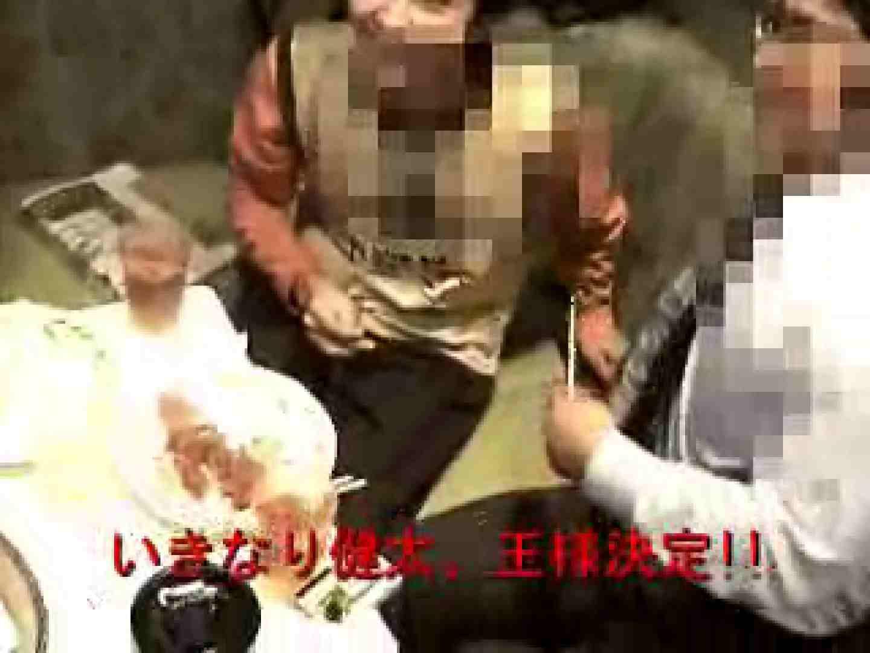 ノンケサラリーマンに猛烈シャブリング♪ フェラ男子 ゲイアダルトビデオ画像 67連発 51