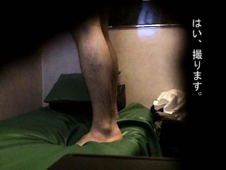 サラリーマンシングルボックスオナニー盗撮! 念願の完全無修正 しりまんこ画像 17連発 2