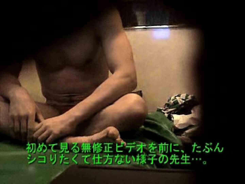 サラリーマンシングルボックスオナニー盗撮! ノンケ ゲイ無修正動画画像 17連発 5
