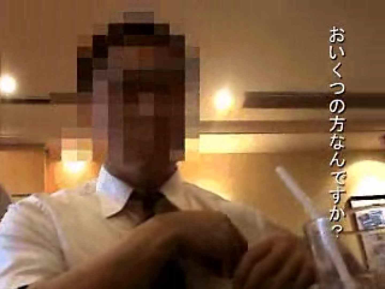 サラリーマンシングルボックスオナニー盗撮! イケメン合体 ペニス画像 17連発 16