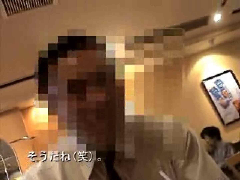 サラリーマンシングルボックスオナニー盗撮! ノンケ ゲイ無修正動画画像 17連発 17