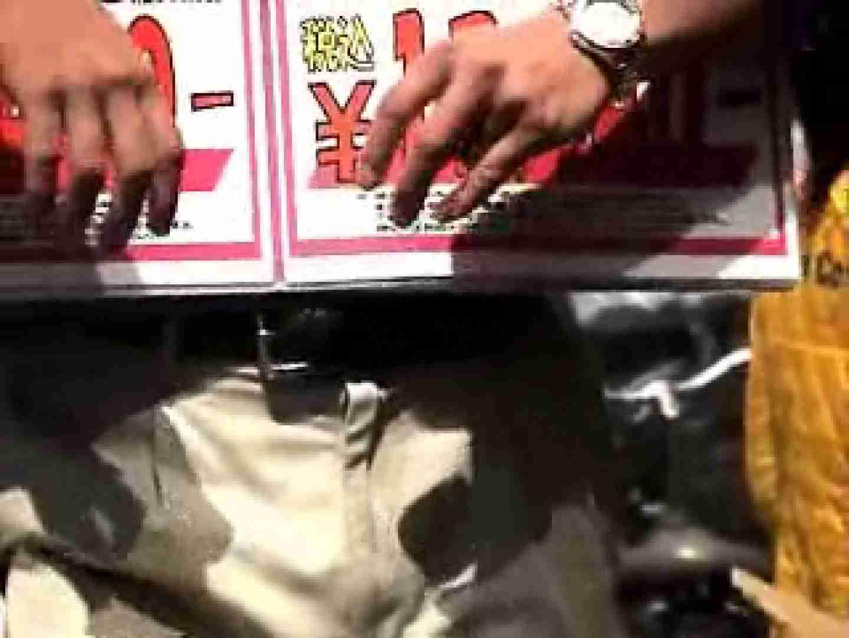 theスーテゥマンの精子が見たい!Inア・キ・バ 念願の完全無修正 ゲイアダルトビデオ画像 45連発 9