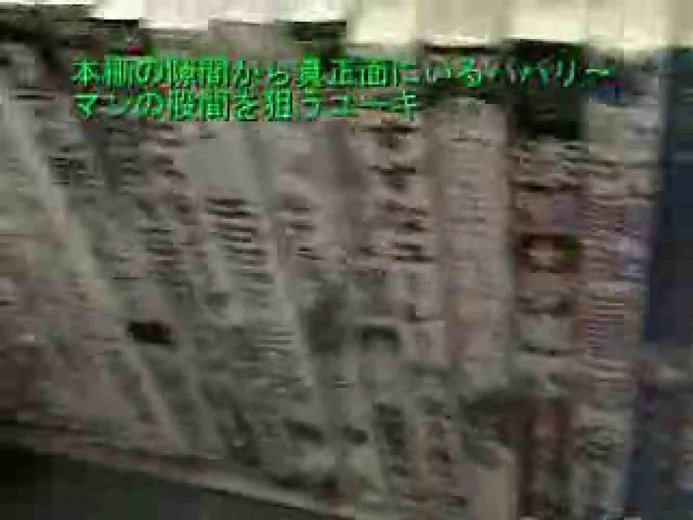 theスーテゥマンの精子が見たい!Inア・キ・バ ノンケ ゲイ丸見え画像 45連発 31