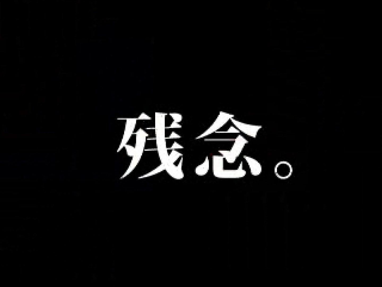 theスーテゥマンの精子が見たい!Inア・キ・バ 念願の完全無修正 ゲイアダルトビデオ画像 45連発 37
