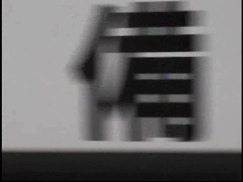 サラリーマン24時、徹底検証 ノンケ ゲイ丸見え画像 86連発 45