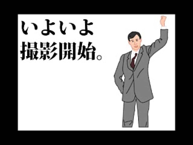 タクシードライバーのおじ様にズームイン! 制服・学ラン ゲイ無修正ビデオ画像 15連発 6