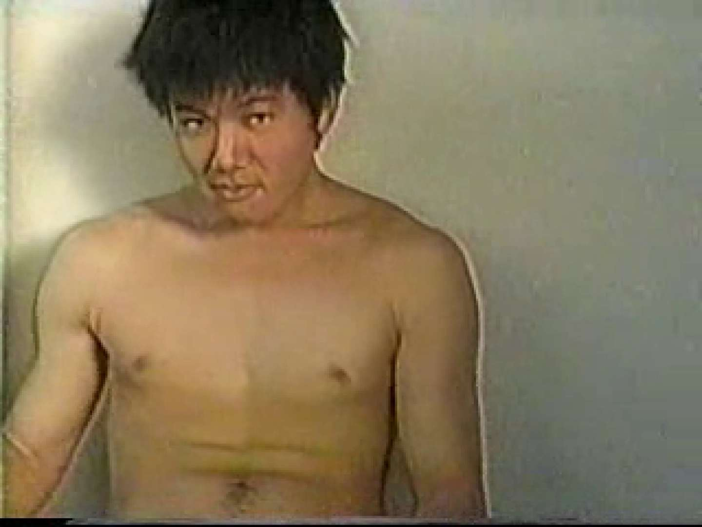 俺達の青春オナニー日記! 念願の完全無修正 男同士動画 85連発 50