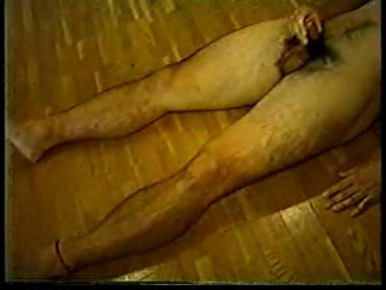 ヤング裸体deオナニー集! 裸 ゲイ無修正画像 85連発 15