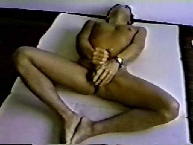 無修正セレクションVOL.1 おやじ熊系な男たち ゲイ流出動画キャプチャ 70連発 25