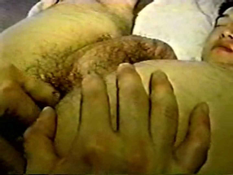 無修正セレクションVOL.1 おやじ熊系な男たち ゲイ流出動画キャプチャ 70連発 34