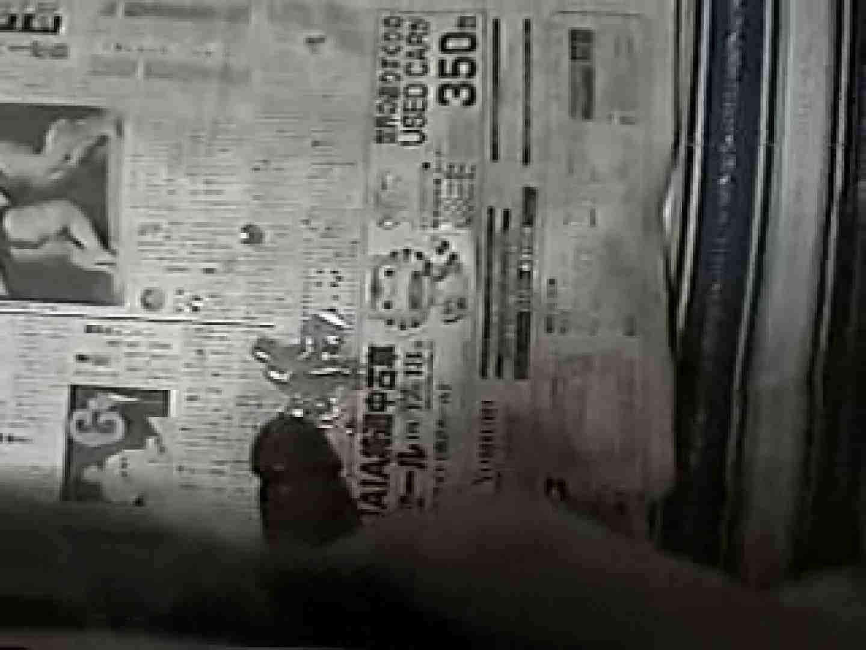 ガチムチ体験記VOL.3 マッチョな男たち Guyエロ画像 106連発 25