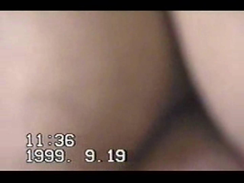 中年おじさんの自慰行為をお見せ致します♪その3 ノンケのオナニー ゲイ無修正ビデオ画像 24連発 3