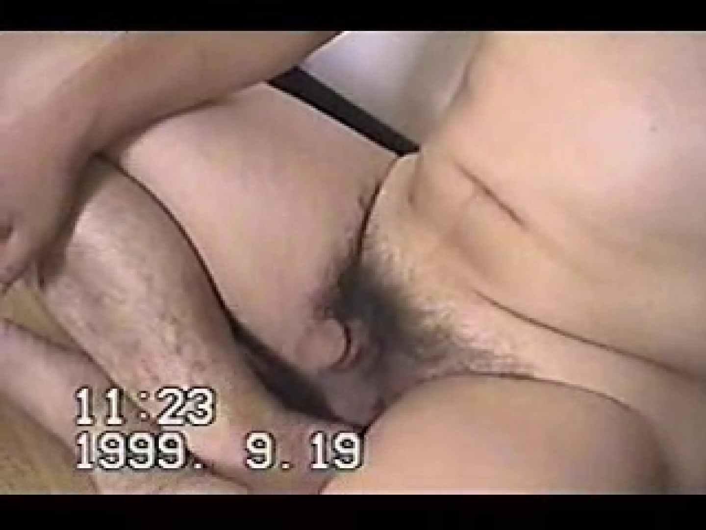 中年おじさんの自慰行為をお見せ致します♪その3 ゲイのアナル しりまんこ画像 24連発 15