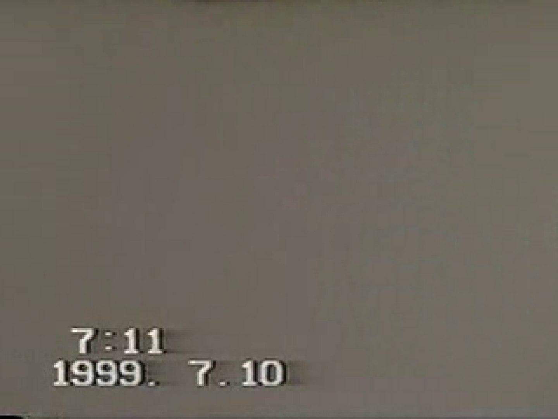 ガチンコオナニー列伝VOL.1 ノンケのオナニー ゲイ無修正画像 43連発 3