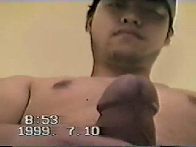 ガチンコオナニー列伝VOL.1 念願の完全無修正 ゲイフリーエロ画像 43連発 23