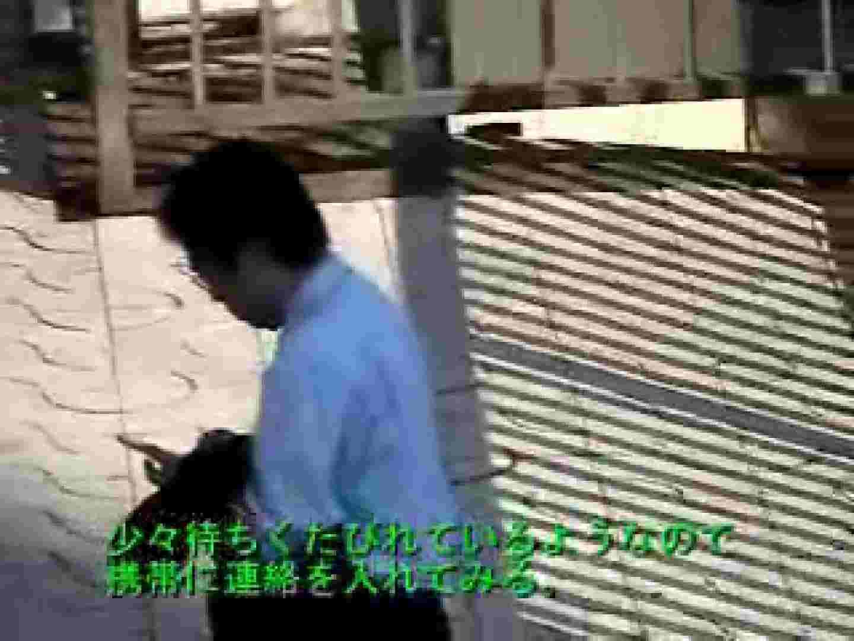 ノンケリーマン騙しVOL.1 念願の完全無修正 ゲイ流出動画キャプチャ 48連発 2