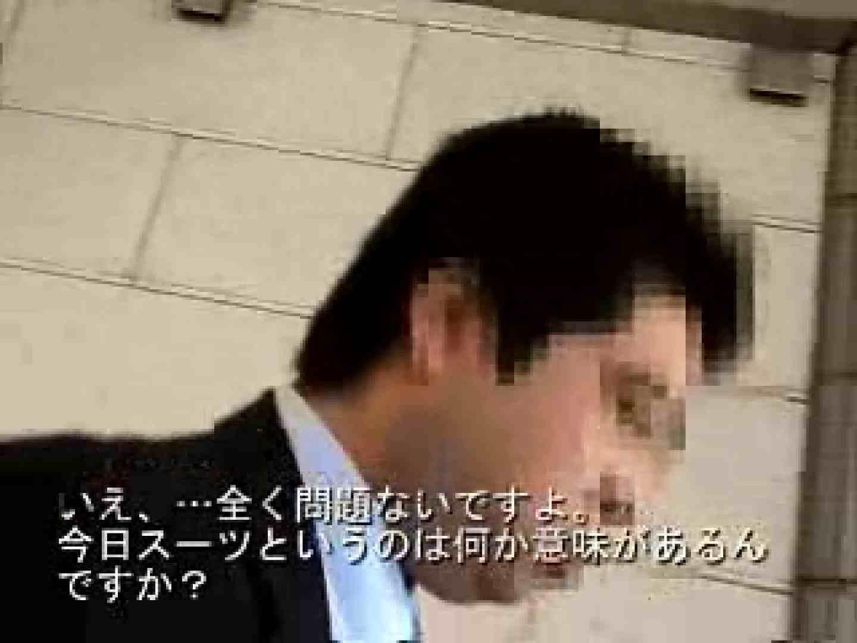 ノンケリーマン騙しVOL.1 フェラ男子 ペニス画像 48連発 12