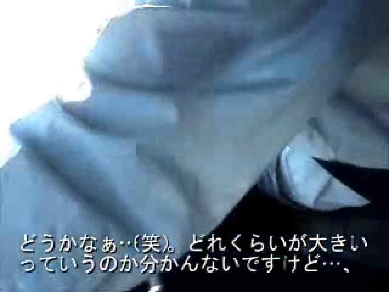 ノンケリーマン騙しVOL.1 ノンケ 男同士動画 48連発 21
