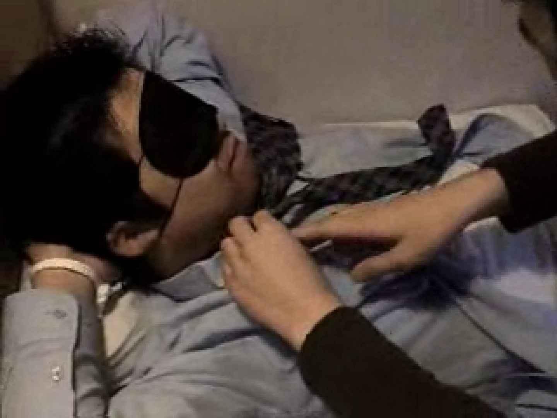ノンケリーマン騙しVOL.1 念願の完全無修正 ゲイ流出動画キャプチャ 48連発 34