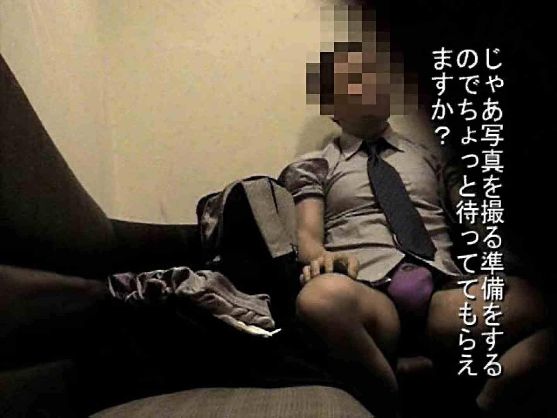 某学校のノンケ教師さんが下着のモデルと題し... リーマン系な男たち ゲイ精子画像 57連発 6