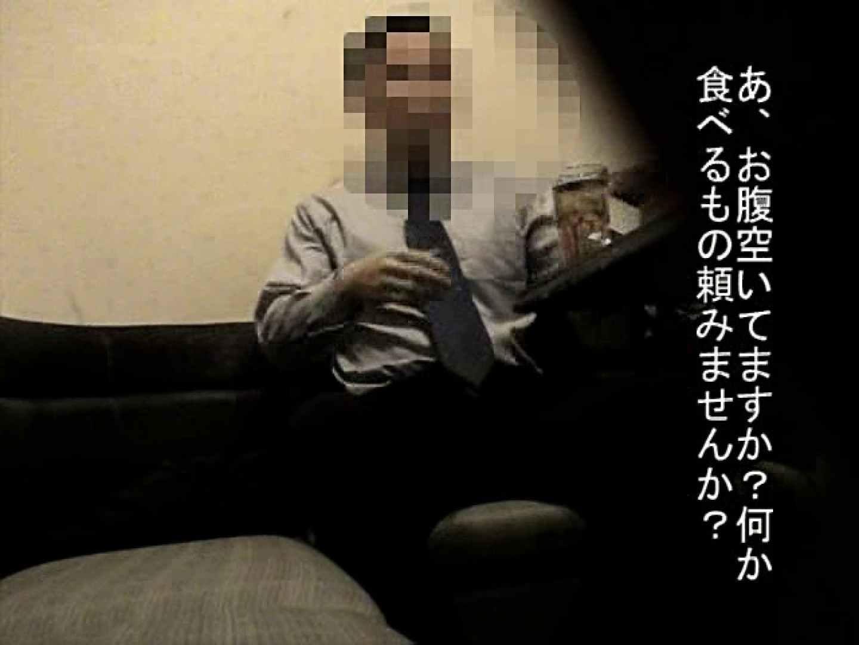 某学校のノンケ教師さんが下着のモデルと題し... 男のモデル ペニス画像 57連発 15
