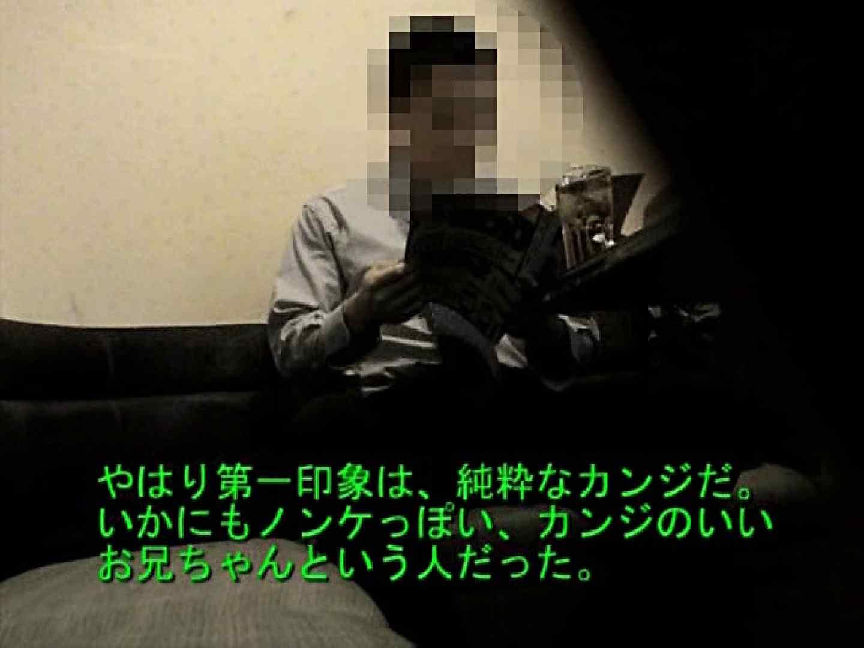 某学校のノンケ教師さんが下着のモデルと題し... 男に首ったけ ちんこ画像 57連発 18
