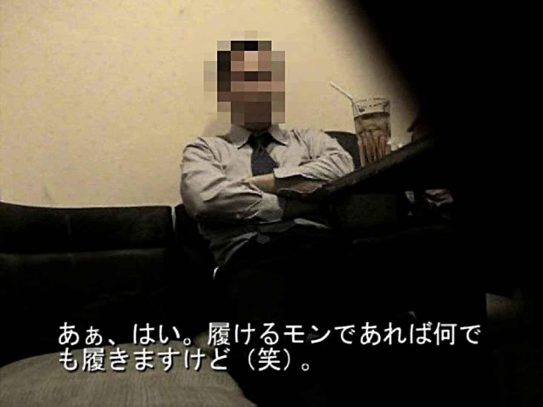 某学校のノンケ教師さんが下着のモデルと題し... 男に首ったけ ちんこ画像 57連発 26